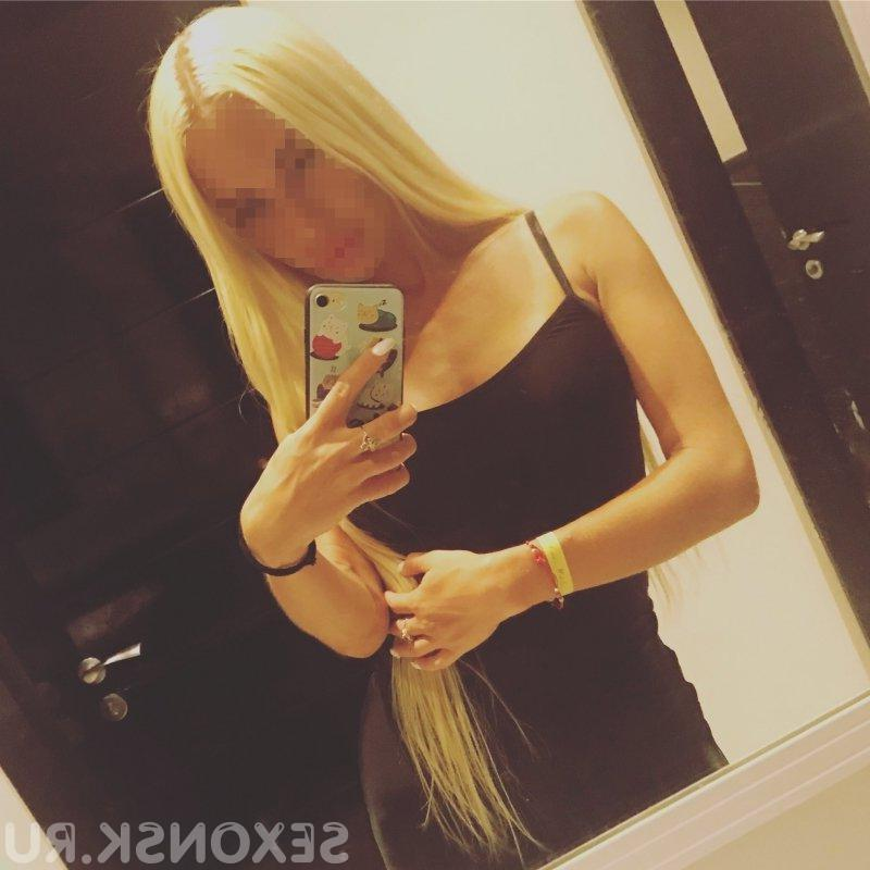 Индивидуалка Лилия, 24 года, метро Цветной бульвар