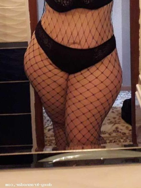 Проститутка Анюта, 29 лет, метро Раменки