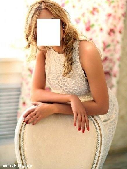 Проститутка Астра, 43 года, метро ЗИЛ