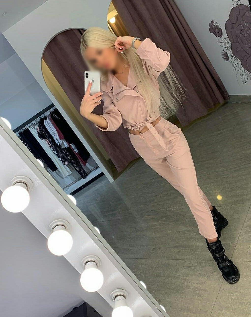 Проститутка Олеся Азиатка, 21 год, метро Белорусская